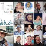 الدورة الاولى لملتقي نيابوليس الدولي للخط العربي تفتتح  الانشطة الثقافية والتظاهرات الدولية بنابل بمشاركة سبع دول من العالم